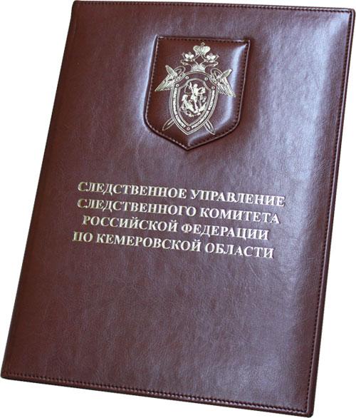 Телефонный Справочник Velcom МТС